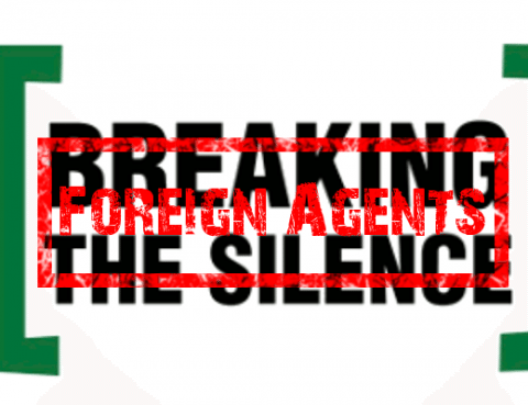 Bts foreign agents