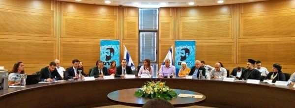 Emergency Knesset Committee Following IMTI's Report