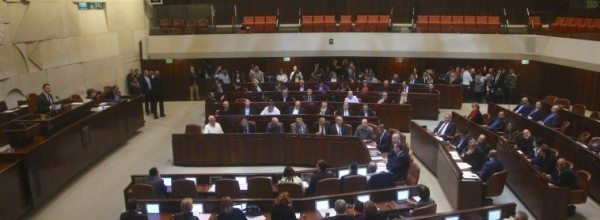 Transparency Law Approved by Knesset