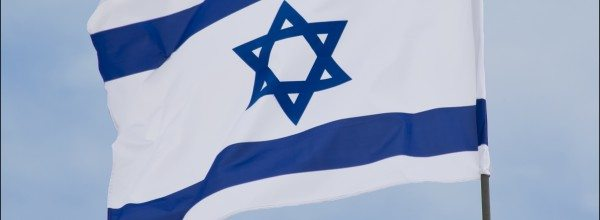 MKs Proposes Zionist Thought Bill