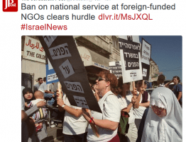 jpost_national_service