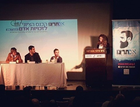 zionist-conference-for-human-rgiths