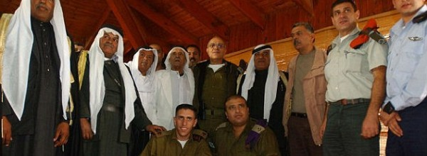 Bill Inspired by IMTI to Help IDF Minority Vets Passes Preliminary Reading
