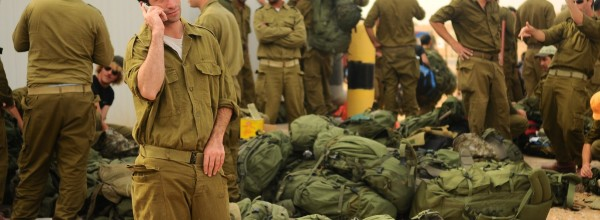 Pro-IDF Bill Inspired By IMTI Advances in Knesset