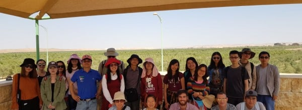 What do Im Tirtzu  and China Have in Common?