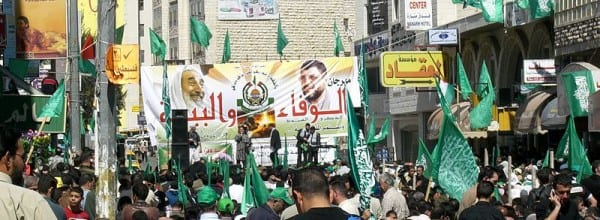 Why Is Hamas Talking About Im Tirtzu?