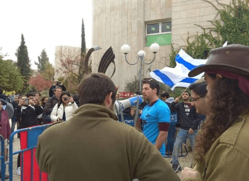 Im Tirtzu - Building the Zionist Dream - Following Outcry