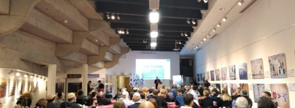 Im Tirtzu-Accompanied Choosing Life Forum of Bereaved Families Holds 1st Conference