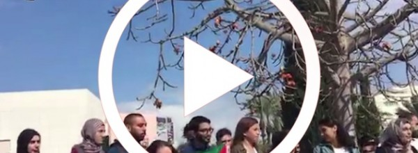 Watch: Students in Tel-Aviv U Hold Moment of Silence for Gaza 'Martyrs'