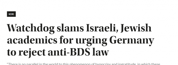 240 Israeli and Jewish Academics Call on Germany to Reject the Law Calling BDS Anti-Semites