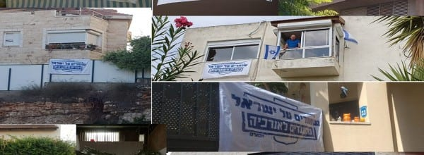 Safeguarding Israel – Opposing Anarchy